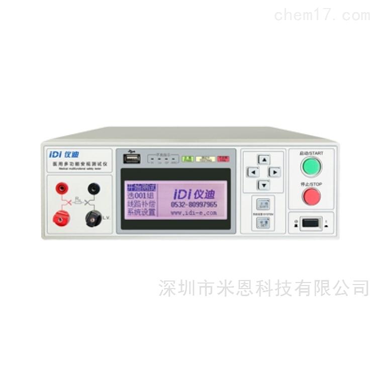 仪迪IDI6164BY医用多功能安规测试仪