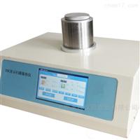 半导体制冷低温差示扫描量热仪