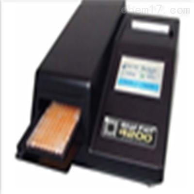 4200酶标仪酶标仪