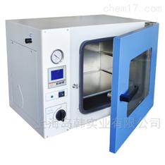 臺式無氧真空烘箱數顯電熱恒溫真空干燥箱