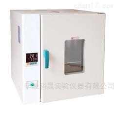 KSHG-9202-00A 电热恒温干燥箱