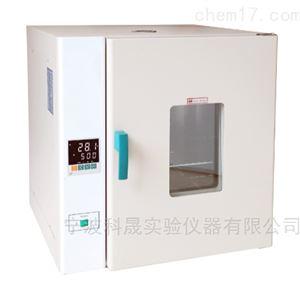 宁波科晟 电热恒温干燥箱 KSHG-9202-0A