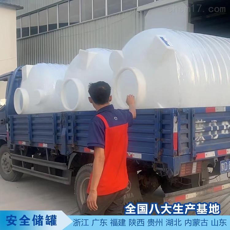 PE 5吨甲醇储罐