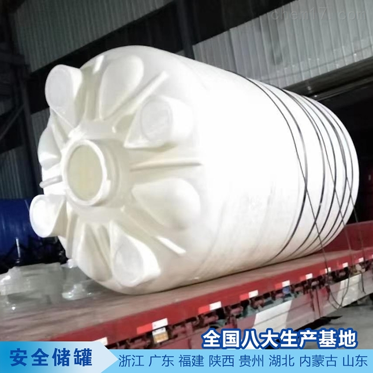 15吨双氧水储罐整体性好