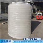 PE 30吨甲醇储罐