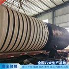 50吨双氧水储罐整体性好