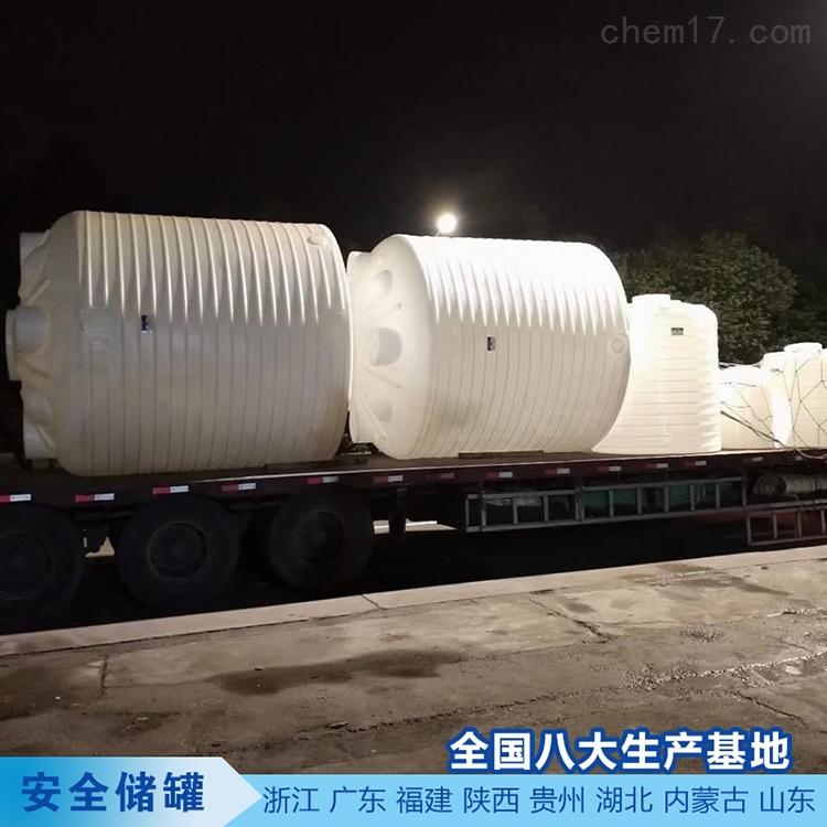 8吨双氧水储罐整体性好