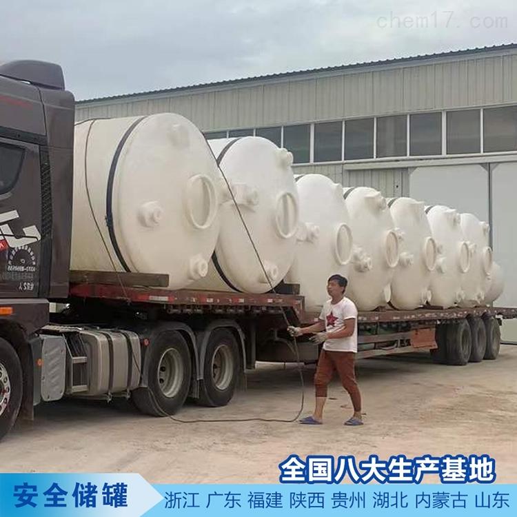 PE 10吨甲醇储罐