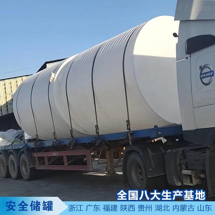 4吨双氧水储罐整体性好