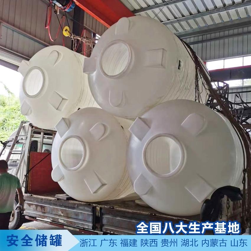 30吨储水罐生产厂家