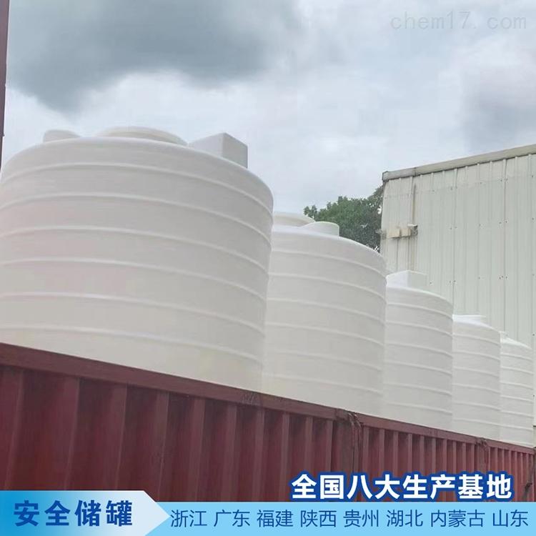 6吨双氧水储罐整体性好