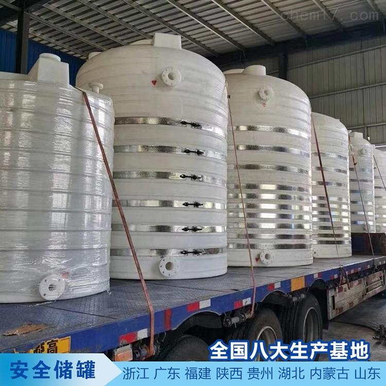 25吨塑料化工储罐