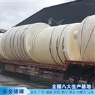 30吨双氧水储罐整体性好
