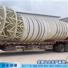20吨双氧水储罐整体性好
