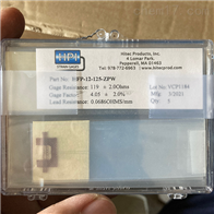 HFP-12-125-ZPW美国HPI应变计
