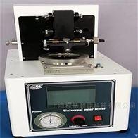 美国CSICSI 万能磨耗测试仪