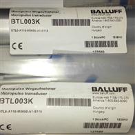 BTL6-A110-M0650-A1-S115德国巴鲁夫balluff位移传感器