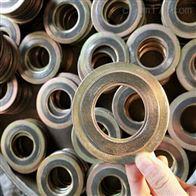C型带外环泵阀专用金属缠绕垫片