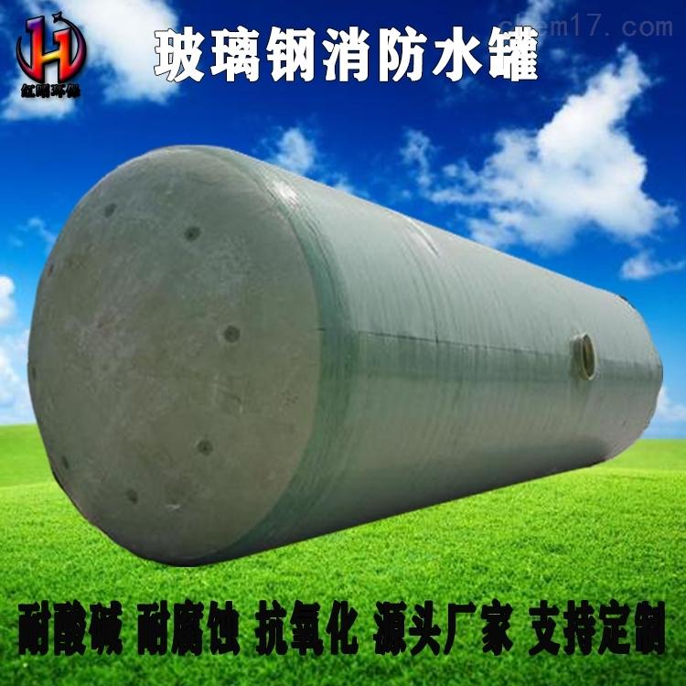 园林灌溉储水罐 玻璃钢饮用水蓄水池