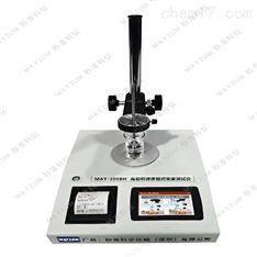智能型巧克力液體密度計、濃度監測儀