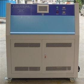小型紫外老化试验箱