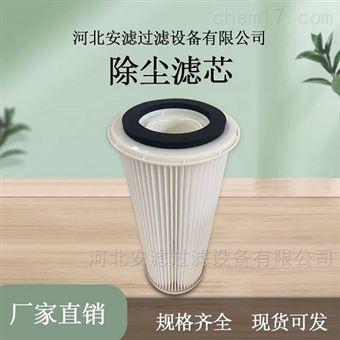 315×210×100供应覆膜聚酯纤维除尘滤芯