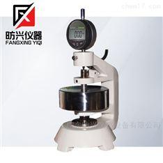 台式数显单晶硅片测厚仪 硅片厚度测定仪