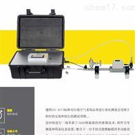 骋汇代理希尔斯压缩空气品质分析仪 S600