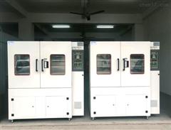 ZT-AT-1800A高温老化箱