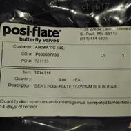 1014516美国Posi-flate蝶阀封圈