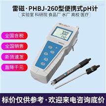 便携式pH计仪器酸度计高校用