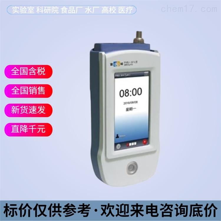 酸碱度检测仪