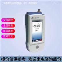 便携式pH计酸碱度检测仪PHBJ-260F型