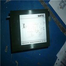 MTS位移传感器MTS-0021产品介绍