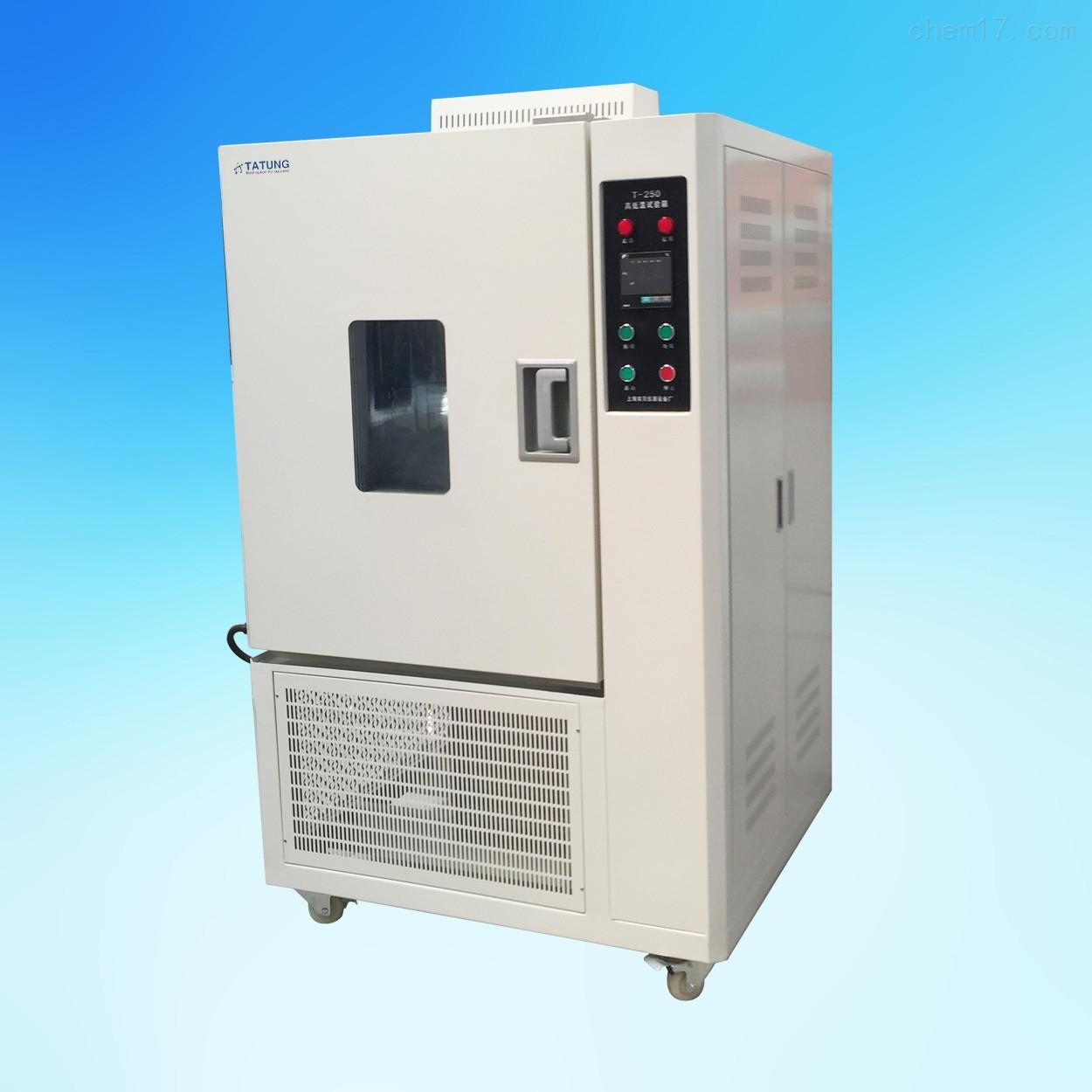 高低温恒温恒湿试验箱-20度-40度-60度