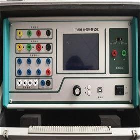 继电保护测试仪/三相