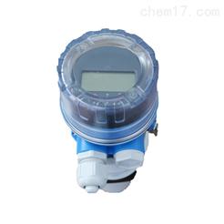 FMU30-10A1/0用于液体检测非接触式E+H液位计现货供应