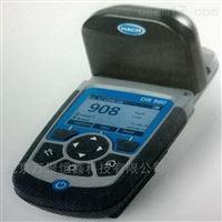 美国Hach 哈希DR900便携式多参数水质检测仪