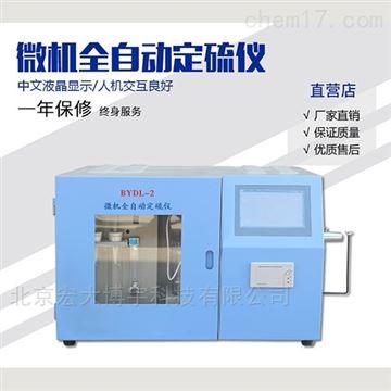直销定硫仪_煤炭化验设备*快速测硫仪批发价
