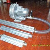 XK现货销售铝合金吹水风刀