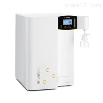 arium® pro DI超纯水