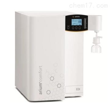 arium® comfort II纯水超纯水一体机