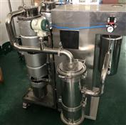 其他实验室低温真空喷雾干燥机
