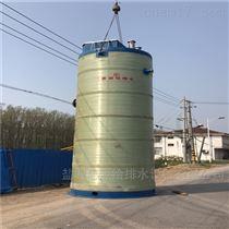 定制废水中途提升设备预制式一体化泵站