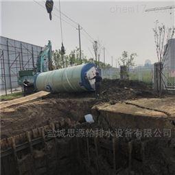 玻璃钢污水式一体化预制泵站渠道