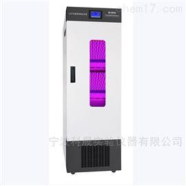 红/蓝光组合植物生长箱 ZDN-400-02