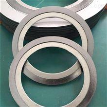 304 PN16石墨金属缠绕垫