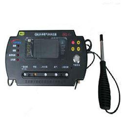 CD10多参数气体检测仪