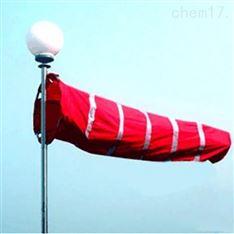 轻质防水布风向袋