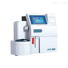 康立全自动电解质分析仪价格
